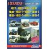 Фото книга по ремонту двигателей 4bb1(3,6) 4bd1(3,9) 4bg1(4,3) 4hf1(4,3) 4hg1(4,6) 6bb1(5,4) 6bd1(5,8) 6bg1(6,5) автолитература