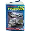 книга по ремонту mitsubishi fuso fighter 1990-1999