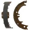 Фото колодка ручника toyota 46540-50010 (1шт) колодки ручника