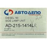 Фото повторитель поворота на дверь ad 215-1414r -  nissan diesel '87-'93 правый габарит / поворотник