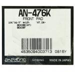 Фото колодки тормозные дисковые akebono an-476k (a-476) 8шт колодки дисковые