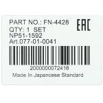 Фото колодки тормозные барабанные cac fn-4428 колодки барабанные