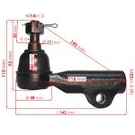 Фото рулевой наконечник emic 48570-0t825 - nissan atlas, левый рулевые наконечники