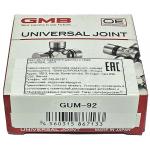 Фото крестовина кардана gmb gum-92 «a2» ø 20.02 l 54.80 mm крестовины