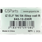 Фото подножка gs parts 843-12-230r - isuzu elf '94-'04 правая подножки (ступеньки)