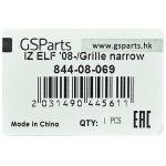 Фото решетка радиатора gsparts 844-08-069 - isuzu elf 2008~ узкая решетка радиатора