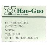 Фото ручка двери hao-guo hg-is1002 - isuzu elf '94~ наружная левая. ручки двери
