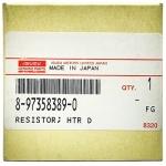 Фото резистор (реостат) отопителя isuzu elf 8-97358389-0 резистор