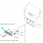 Фото решетка радиатора api iz07-0805-00 - isuzu elf '93-'98 (узкая) решетка радиатора