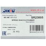 Фото втулка рессоры резиновая jikiu sr23005 (mb-025153) 22x40x47 втулки и сайлентблоки