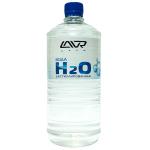 Фото вода дистиллированная lavr ln5001 h2o 1 л ремонтные и профилактические
