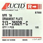 Фото молдинг над фарой lucid 213-2502r-c -  isuzu elf '94-'05 (правый, белый) декоративные элементы