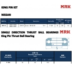 Фото шкворни mrk mn-53 (ø35x206) - nissan diesel (kp-133) шкворни