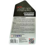 Фото антифриз miles coolant afgr005 g11 зеленый (5 кг) охлаждающая жидкость
