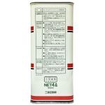 Фото масло моторное mitsubishi sl 5w-20 (4л) моторные масла