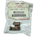Фото фиксатор тормозной колодки mitsubishi mb295595 (1 шт) фиксаторы колодок