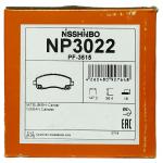 Колодки тормозные дисковые Nisshinbo NP3022 (PF-3515, A-682)