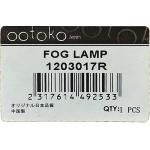 Фото противотуманная фара ootoko 120-3017r - isuzu elf '2008~ правая противотуманные фары