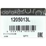 Фото фонарь задний ootoko 120-5013l - mitsubishi canter '85-'99. левый стоп-сигнал