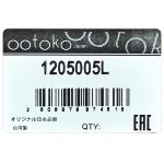Фото фонарь задний (стоп-сигнал) ootoko 1205005l - mmc canter, левый. стоп-сигнал