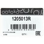 Фото фонарь задний ootoko 120-5013r - mitsubishi canter '85-'99. правый стоп-сигнал