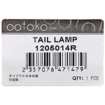 Фото фонарь задний (стоп-сигнал) ootoko 1205014r (219-1903r) - hino 1997~. правый стоп-сигнал