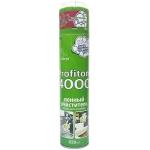 очиститель салона (пенный, с щеткой) kolibriya profitom-4000 (650 мл)
