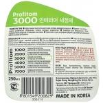 универсальный очиститель салона kolibriya profitom-3000 klr-0829 (250мл)