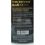 Фото масло моторное s-oil seven blue ci 10w-40 diesel ci-4 (20л) моторные масла