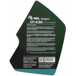 Фото масло моторное s-oil dragon diesel cf-4/sg 15w-40 (6л) моторные масла