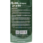 Фото масло моторное s-oil dragon diesel cf-4/sg 15w-40 (20л) моторные масла