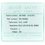 Фото фонарь задний (стоп-сигнал) silver light 05-7509l - isuzu giga '84-'96. левый стоп-сигнал