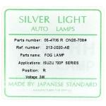 Фото противотуманная фара silverlight 213-2020r - isuzu elf '2007~ правая противотуманные фары