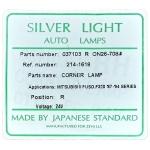 Фото поворотник / габарит silver light 037103r (zevs 214-1618r) - mitsubishi fuso '87-'94 правый габарит / поворотник
