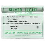 Фото решетка радиатора silver light 03-4312 - mitsubishi canter '94-'04 (узкая) решетка радиатора