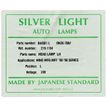 Фото фара zevs 04-4501l (silver light 219-1104l) - hino ranger '89 - '03 левая фары автомобильные