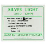 Фото фара zevs 04-7501l (silver light 219-1107l) - hino 500, 700, ranger '02-'15 левая фары автомобильные
