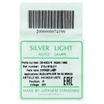 Фото габарит/поворот silver light 213-1518r-cy - isuzu elf '94-'04 правый габарит / поворотник