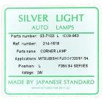 Фото поворотник / габарит silver light 037103l (zevs 214-1618l) - mitsubishi fuso '87-'94 левый габарит / поворотник