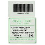 Фото поворотник silver light 214-1649r-ue (zevs 03-4606r) - mitsubishi fuso canter '02-'11 правый габарит / поворотник