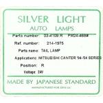Фото фонарь задний silver light 214-1975r - mitsubishi canter '86-'93. правый стоп-сигнал