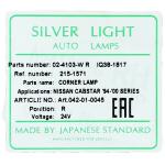 Фото габарит / поворотник silver light 215-1571r -  nissan atlas '91-'98 правый габарит / поворотник