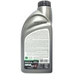 Фото тормозная жидкость sintec heba dot-3 abs (455 гр) тормозные жидкости