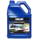 масло моторное yamaha yamalube 4w four stoke 10w-40 (3.78 л)