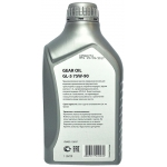 Фото масло трансмиссионное yokki gear oil gl-5 75w-90 (1л) трансмиссионное масло