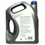 масло моторное yokki sn / ilsac gf-5 5w-30 4 литра