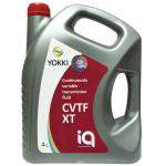 Фото масло вариаторное yokki iq cvtf xt (4л) трансмиссионное масло