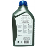 Фото масло моторное yokki experience sn 5w-30 (1 л) моторные масла