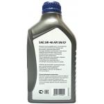 масло моторное yokki sn/cf 5w-40 (1л)
