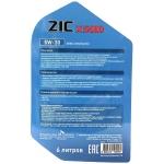 масло моторное zic x5000 5w-30 ci-4. дизельное. 6 л.